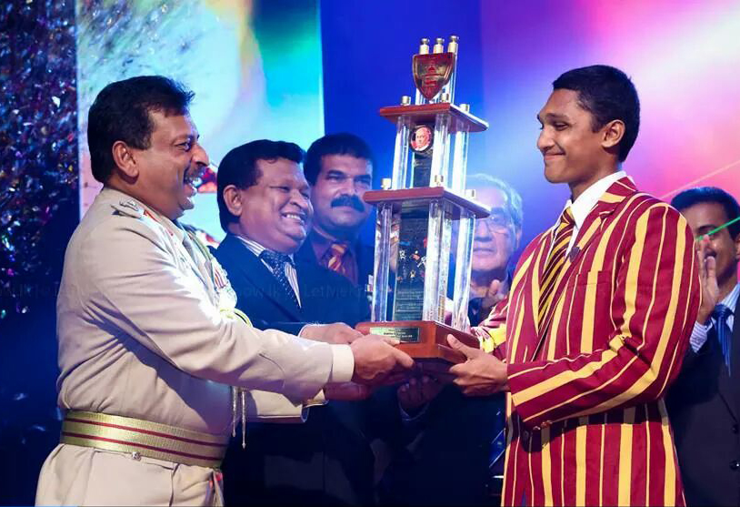 Most Outstanding Sportsman Trophy Ananda College 2014